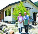 神山「憩いの場」定着 地元夫妻が建設し運営 イベン…