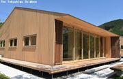 徳島・海陽町 移住体験施設が完成 「自然豊かな暮らしを体験して」