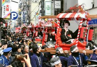 大阪で華やかに「本えびす」