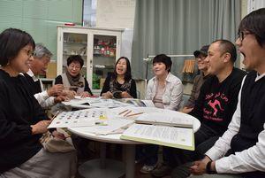 移住者支援について意見を交わすサポーター=阿波市阿波町東原の移住交流支援センター