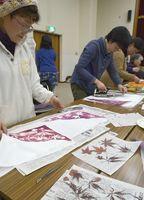 地元の植物の葉を使って染色を楽しむ参加者=上勝町福原の町コミュニティセンター