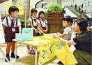 環境のために レジ袋を大切に使って 徳島市で園児が…