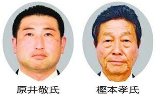 元県議同士の一騎打ちか 吉野川市長選、告示まで1週間