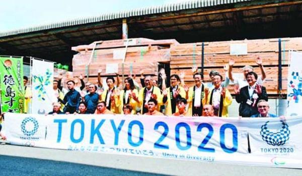 選手村の施設に使われる徳島県産スギを東京に搬出する出発式=徳島市津田海岸町