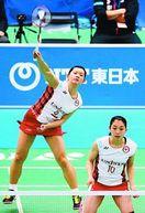 松友組逆転で決勝へ バドミントン全日本総合選手権