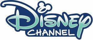 総務省が主導するBS周波数の帯域再編により、6月1日からBSディズニー・チャンネルがハイビジョン化 (C)Disney