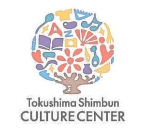 徳島新聞カルチャーセンターの新たな徳島本校開校に向けて制作されたロゴマーク