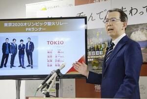 東京五輪の聖火リレーで、福島県内を走るPRランナーに「TOKIO」メンバーの起用を発表する内堀雅雄知事=2020年1月、福島県庁