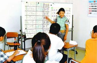 連載共生への道徳島の外国人材を考える 32 第4部先進地・団体⑥ フリースクール