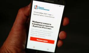 ロシア反体制派ナワリヌイ氏関連のスマートフォンのアプリ=16日、モスクワ(ロイター=共同)