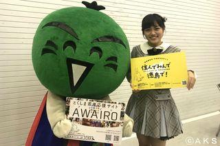 AKB48チーム8・春本ゆきさんの連載「ゆきがゆく」⑤