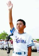 海陽でノヴィル杯少年野球が開幕