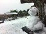 剣山で初雪と初冠雪 徳島県内冷え込む