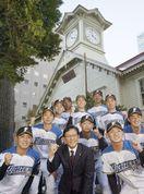 河野「2桁勝利が目標」 日本ハム新入団発表 背番号…