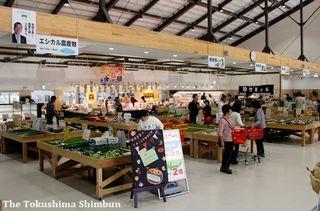 肉・魚も対面販売 みはらしの丘あいさい広場【産直市】