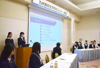 核兵器廃絶へ、九州から発信