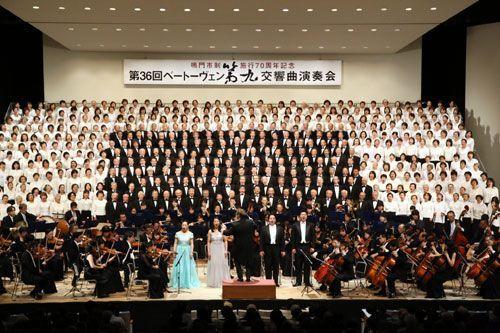 合唱団員602人が高らかに歌い上げた「第九」交響曲演奏会=鳴門市文化会館