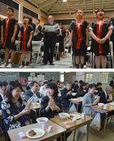 【上】休校式で校歌を合唱する児童ら【下】揚げパンなど給食の定番メニューに舌鼓を打つ卒業生ら=いずれも徳島市の飯谷小学校