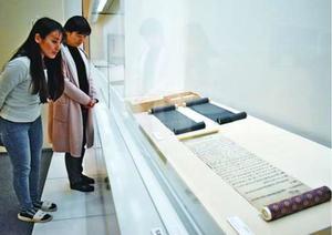 重要文化財に指定されている「二品家政所下文」の企画展=徳島市の県立博物館