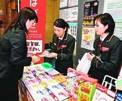 発売された年賀はがきを買い求める客=徳島中央郵便局