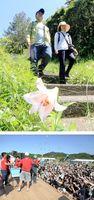 [上]イシマササユリを見ながら散策する参加者=阿南市の伊島 [下]たい焼き投げに歓声を上げる来場者=鳴門市のウチノ海総合公園