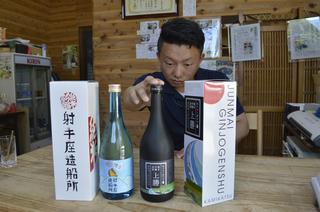 阿波の地酒輸出好調 和食ブーム追い風に5年で売り上げ倍増