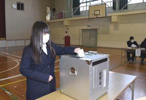 生徒会役員選で一票を投じる生徒=小松島西高勝浦校