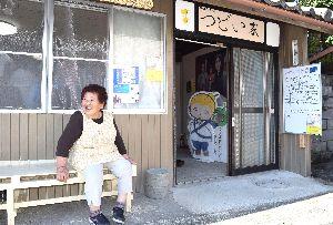 徳島大地域再生塾が空き家を改装した「つどい家」=那賀町和食