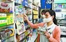 「マスクがない」花粉症患者悲鳴 新型コロナの影響で…