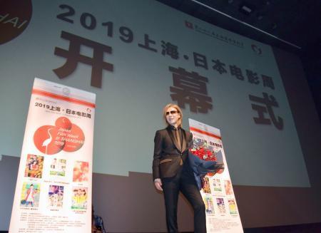 上海国際映画祭の「日本映画週間」の開幕式に出席した「X JAPAN」のYOSHIKIさん=16日、上海(共同)