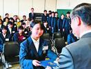 あわっ子文化大使に中学生37人を新たに認定