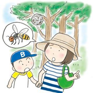野外活動「ハチ」にご用心