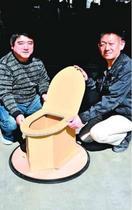 災害用トイレ選び方を助言 小松島のリフォーム会社な…