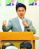 合区解消「投票で意思を」山下法相、徳島市で講演
