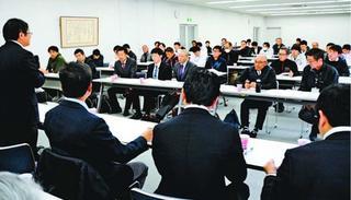 【第66回徳島駅伝】全16郡市出場予定、第1回監督会議が開かれる