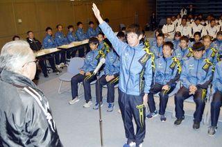 第65回記念徳島駅伝 板野郡選手団が結団式