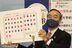 学校で複数のコロナ感染確認、全員にPCR検査 県が方針