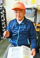 防災、備蓄物資もっと必要【新徳島市長に望む】⑥