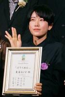 「PFFアワード2021」でグランプリを受賞した東盛あいか監督=24日午後、東京都中央区