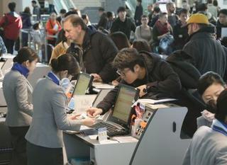 「出国税」徴収始まる、1人千円