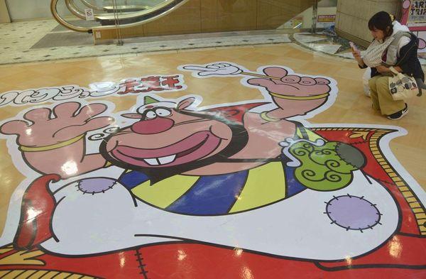 タツノコプロの人気キャラクターが展示されている「四国まるごと美術館」=徳島市の徳島駅クレメントプラザ