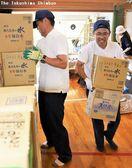 徳島・美波町職員が豪雨被災地で支援活動 相互協定結…