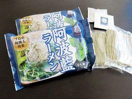 マルメン製麺所が商品化した食用藍を使ったラーメン