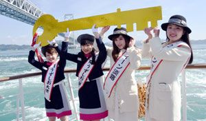 鍵を投げ入れる鳴門うずしお大使の西川さん(左端)と松木さん(左から2人目)ら=鳴門海峡