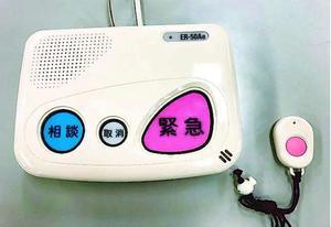 徳島市が無償貸与している緊急通報装置。右は、首からつるす無線送信機