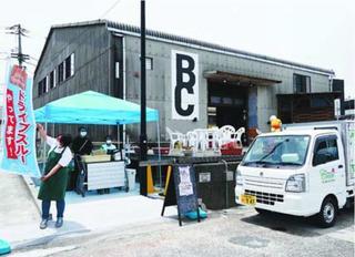 徳島市のNPOクレエール レストラン移転営業