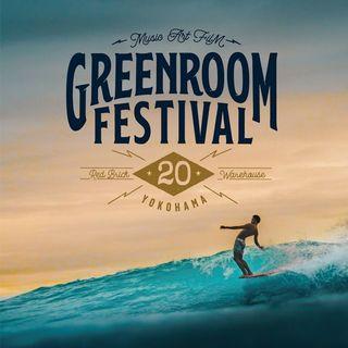 野外フェス『GREENROOM FESTIVAL'20』今秋に延期 秋に開催できない場合は中止