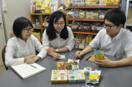ベトナム人女性2人が研修 小松島でインターンシップ
