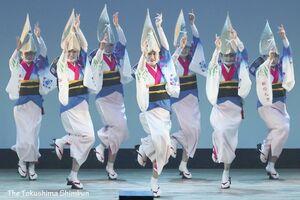 徳島県阿波踊り巡回公演「繋~TUNAGU~」