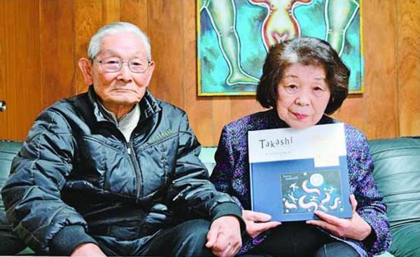 亡き隆志さんの画集を出版した椋本さん夫妻
